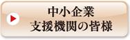 botton_r1_c1
